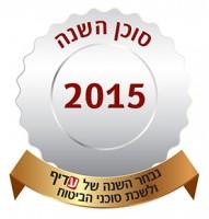 לוגו סוכן השה עדיף