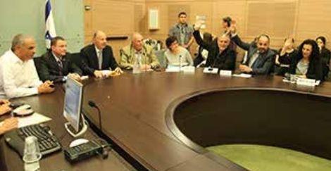 ועדת העבודה, הרווחה והבריאות