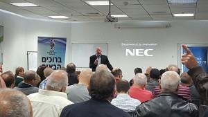 רוזנפלד במפגש בוקר בסניף חיפה