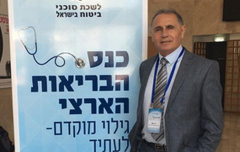 """זיו. """"הגיע הזמן שמדינת ישראל תגדיל את שיעור ההוצאה הציבורית"""""""