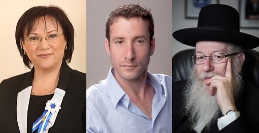 מימין: ליצמן, שמולי ופלוסקוב. ידבר בכנס