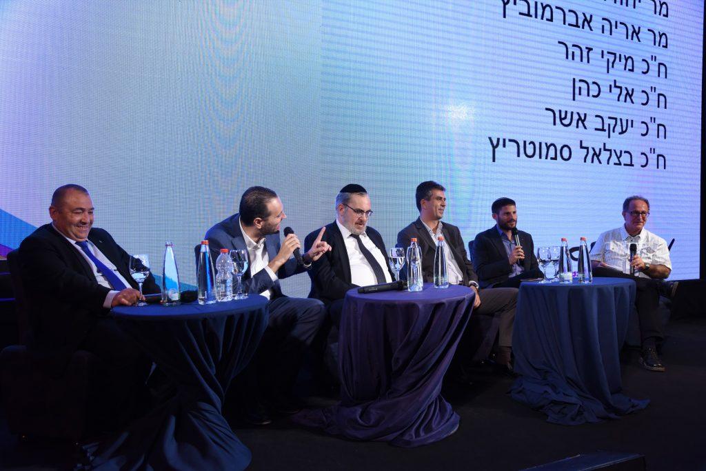 שרוני (מימין), סמוטריץ', כהן, אשר, זוהר ואברמוביץ