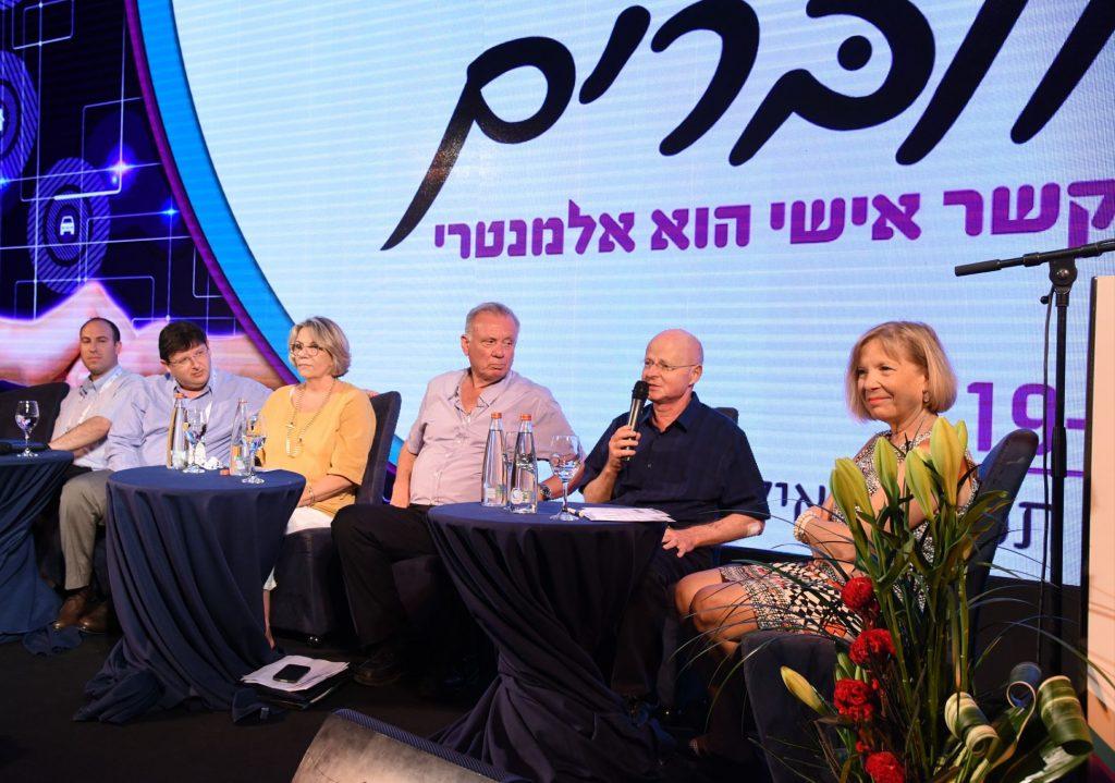 תלמה בירו, נועם שליט, איתן ברושי, שוש כהן-גנון, אמיל וינשל ואלי רוזנברג