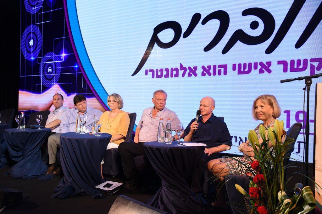 בירו (מימין), שליט, ברושי, כהן-גנון, וינשל ורוזנברג