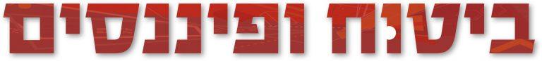 לוגו ביטוח ופיננסים